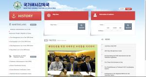 north_korean_website_-11