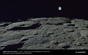 jaxa_moon_photos_-_3