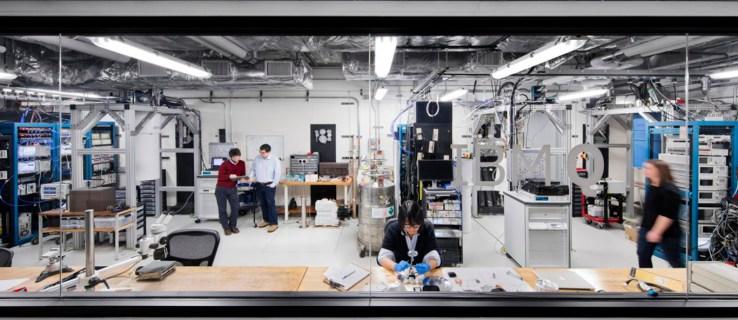 IBM wants to build commercial quantum computers