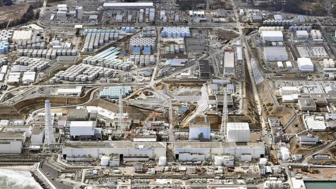 Fukushima-elektrik santrali