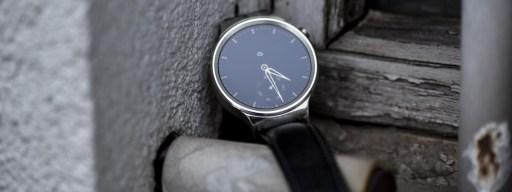huawei_watch_deal_alert