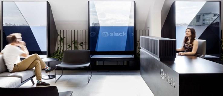 La valoración de $ 5.1 mil millones de Slack muestra que definitivamente está en algo