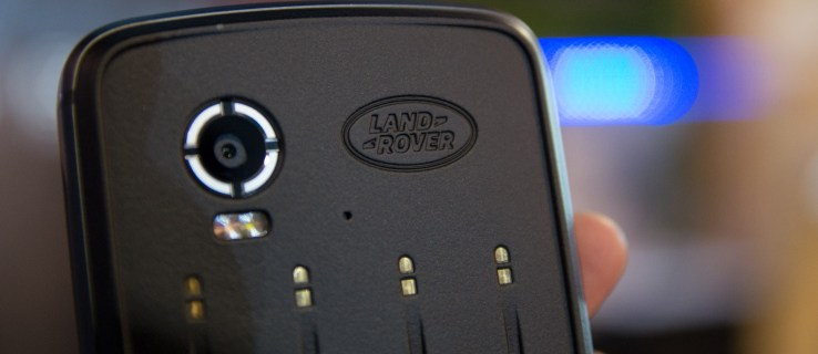 land_rover_explore_8