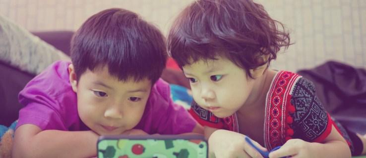harvesting-data-children