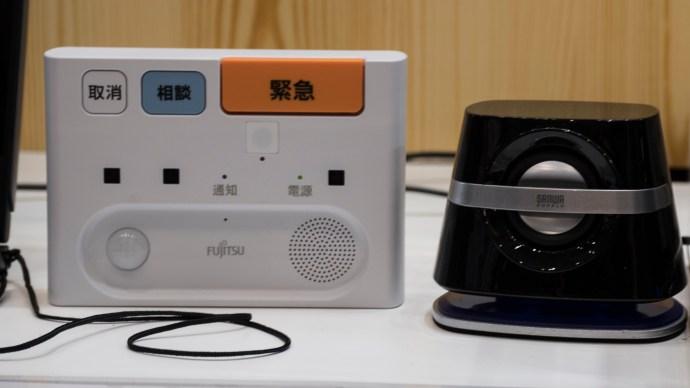 home_sensor_fujitsu_forum_2018_main_unit_with_speaker