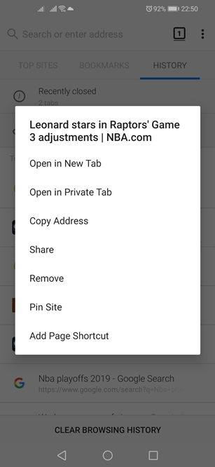 Delete Site Android