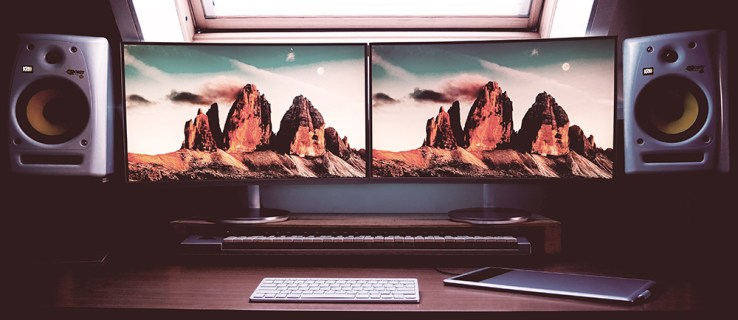 How To Use Separate Wallpapers on Dual Monitors