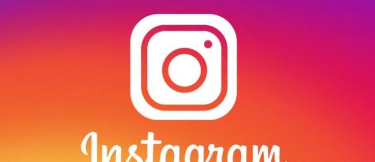 So setzen Sie Ihr Instagram-Konto zurück [November 2020]