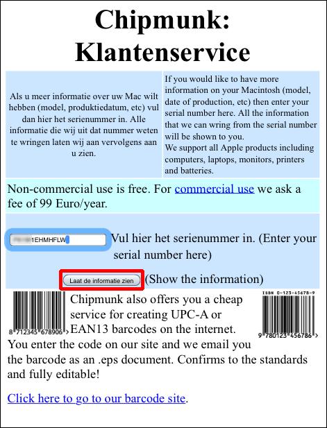 Manufacturing date code standards