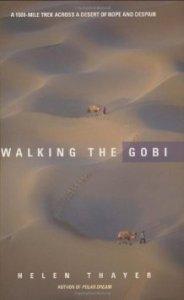 walkingthegobi