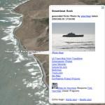 Un barco en la lejanía… ¿o no?