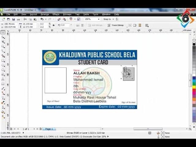 Student Card Simple Design in CorelDRAW X5