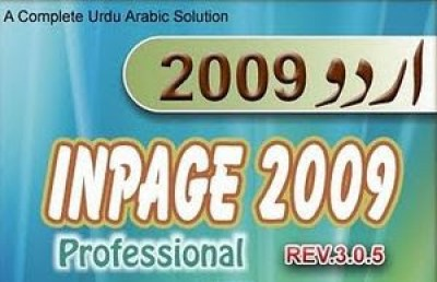 Urdu InPage 2009 professional Free Download for windows