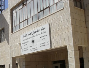 PCHR West Bank Office