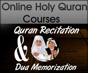 Online Quran Reciting