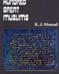 Great muslims
