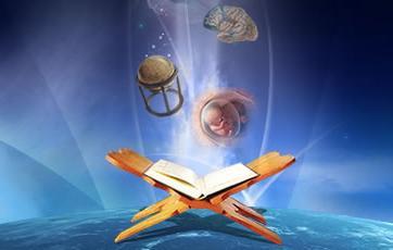 Allein Gott lehrt den Koran