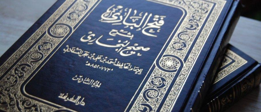 Einführung in Hadith & Sunna