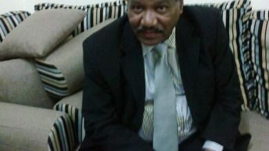 محمد عبدالله برقاوي