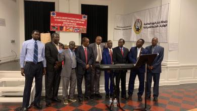 المؤتمر التأسيسي الاول لمجلس الاتحاد العالمي السوداني ( TUSIC )