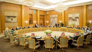 أمر ملكي سعودي يقضي بأحقية الدولة في الأراضي التي لا يملك صاحبها صك ملكية