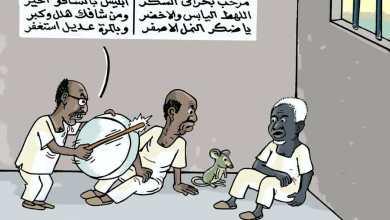 الرجال البلهاء ... كاريكاتير عمر دفع الله