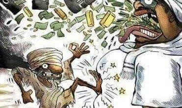 الاسلاميين ابتلعوا أموال البلد