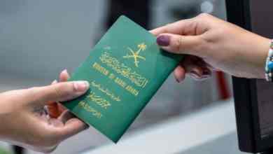 """الجنسية السعودية: المغردون منقسمون حول خبر عن أمر ملكي بـ """"تجنيس المبدعين"""""""