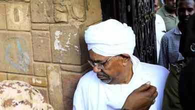عمر البشير من السجن إلى المحكمة