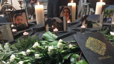 ضحايا تحطم الطائرة الأوكرانية في إيران