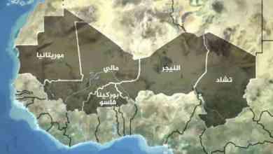 منطقة الغرب الأفريقي