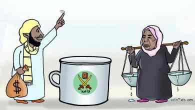 رئيسة القضاء داعم جديد للدولة العميقة ... كاريكاتير عمر دفع الله