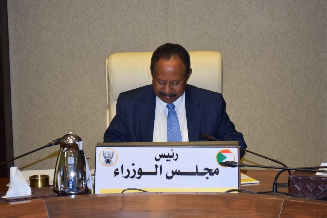 الدكتور عبدالله حمدوك رئيس وزراء الحكومة الانتقالية