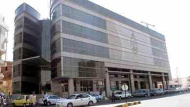 بنك السلام السوداني