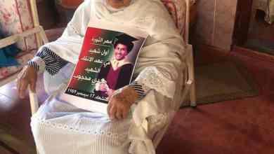 الحاجة هانم أحمد حسن صديق أرملة الراحل محجوب محمد أحمد رجل الأعمال ووالدة الشهيد مجدي