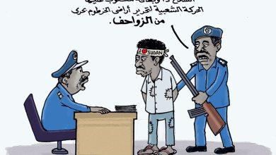 حركة تحرير بحري ... كاريكاتير عمر دفع الله