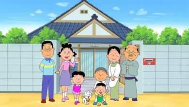 """مسلسل """" سازا سان"""" الياباني hg AFP"""