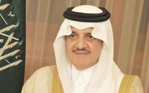 أمير المنطقة الشرقية الأمير سعود بن نايف