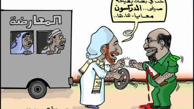 الصادق المهدي ... كاريكاتير عمر دفع الله