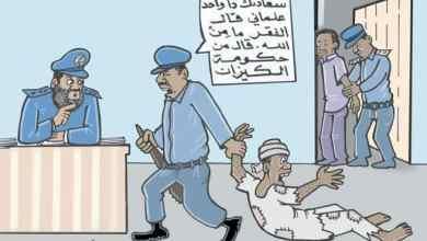 العلماني ... كاريكاتير عمر دفع الله