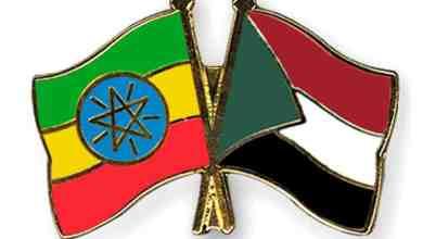 السودان - اثيوبيا