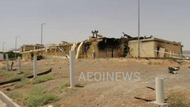 المنظمة الوطنية للطاقة النووية الإيرانية نشرت صورة لمكان الحريق @AEOINEWS
