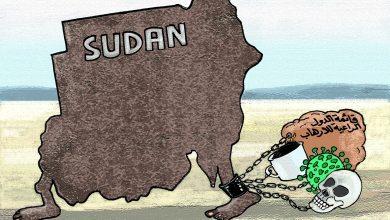 السودان ومعيقات التقدم ... كاريكاتير عمر دفع الله