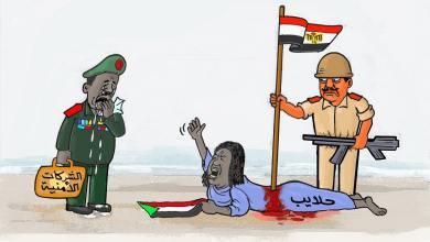 حلايب ... كاريكاتير عمر دفع الله