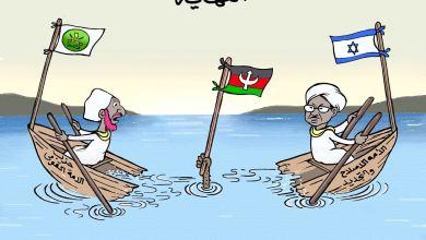 نهاية حزب الأمة ... كاريكاتير عمر دفع الله