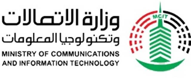 وزارة الاتصالات وتكنولوجيا
