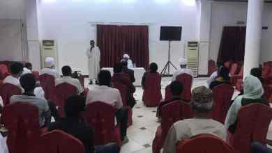 الدكتور إبراهيم البدوي وزير المالية السابق بحكومة السودان يتحدث في ندوة عن الوضع الإقتصادي الراهن و أسباب تدهور الإقتصاد