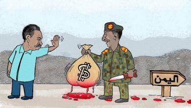 القوات المسلحة السودانية ... كاريكاتير عمر دفع الله