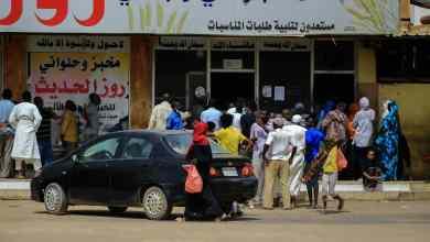 مخبز في العاصمة الخرطوم - أشرف الشاذلي - AFP