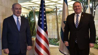 وزير الخارجية الأمريكي مايك بومبيو ورئيس وزراء إسرائيل بنيامين نتنياهو